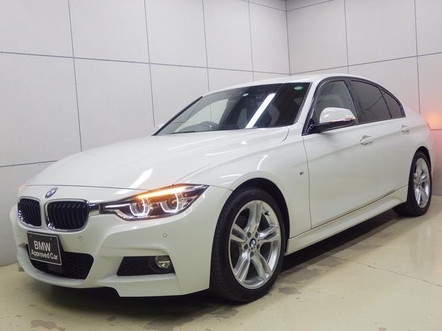 BMW 320d Mスポーツ Mスポーツ ブラックレザー 電動シート アクティブクルーズコントロール LEDヘッドライト HDDナビゲーション バックカメラ 障害物センサー Bluetooth ETC2.0