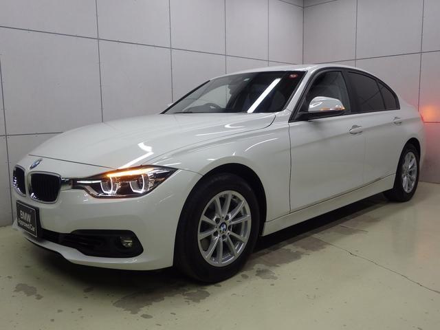 BMW 318i クルーズコントロール LEDヘッドライト 電動シート HDDナビゲーション バックカメラ 障害物センサー 衝突軽減ブレーキ Bluetooth ETC2.0 正規認定中古車