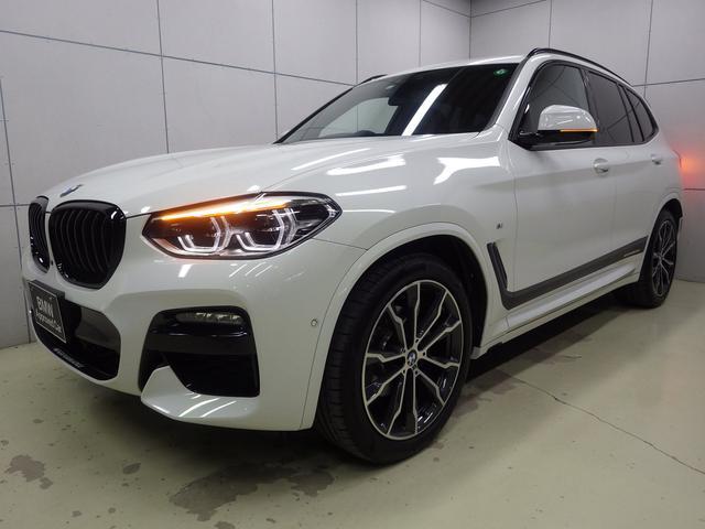 BMW xDrive 20d Mスポーツハイラインパッケージ Mスポーツ セレクトパッケージ ハイラインパッケージ 20インチオプションホイール アンビエントライト サンルーフ ヘッドアップディスプレイ レザーシート 電動シート シートヒーター ACC