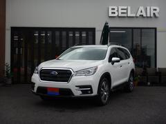 米国スバルアセント プレミアAWD新車並行 パールホワイト サンルーフ