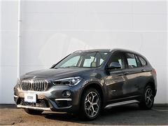 BMW X1sDrive 18i Xライン コンフォートPG 1オーナー