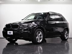 BMW X5xDrive 35d Mスポーツ 1オーナー セレクトPKG