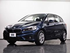 BMW218dアクティブツアラー Pサポ コンフォートP