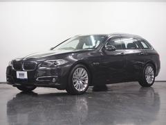 BMW523dツーリング ラグジュアリー Dアシストプラス LCW