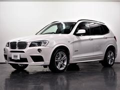 BMW X3xDrive 28i Mスポーツパッケージ 1オーナー 黒革