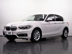 BMW118d スタイル 1オーナ コンフォート ADVPサポート