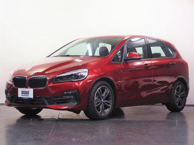 BMW 218iアクティブツアラー スポーツ コンフォート Pサポ