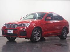 BMW X4xDrive 28i Mスポーツ ACC HUD 全周囲C