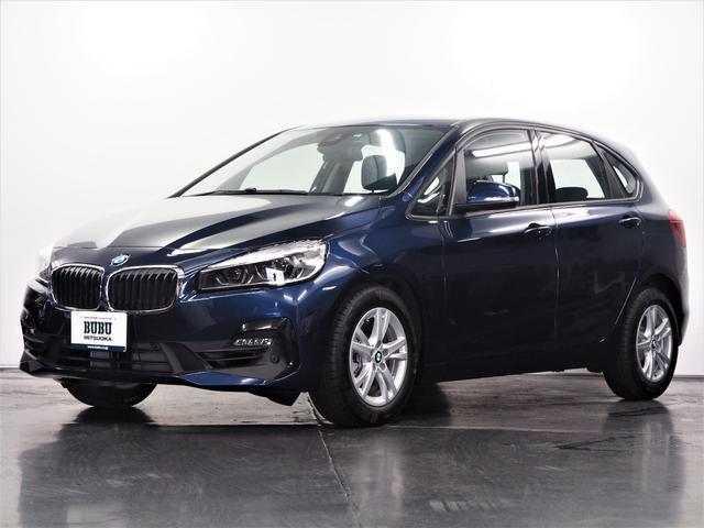 BMW 218iアクティブツアラー プラスPKG PサポートPKG