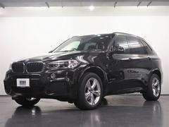 BMW X5xDrive 35d Mスポーツ 7シーター パノラマSR