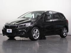 BMW218dアクティブツアラー Mスポーツ コンフォートPサポ
