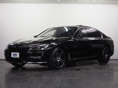 BMW740d xDrive エクゼクティブ 1オーナー 21AW