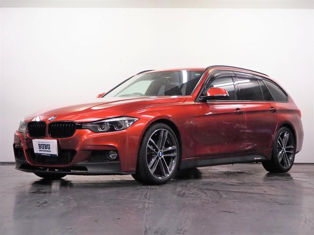 BMW 320dツーリング Mスポーツ エディションシャドー M PERFORMANCEフロントスポイラー M PERFORMANCEサイドスカート ブラックキドニーグリル 黒革シート シートヒーター デジタルメーター 純正HDDナビ 地デジTV ミラーETC