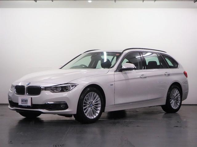 BMW 318iツーリング ラグジュアリー アダプティブLEDヘッドライト ブラックレザーシート メモリー機能付パワーシート シートヒーター 純正HDDナビゲーション Bluetooth接続 リアビューカメラ リアセンサー ETC クルコン