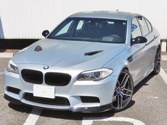 BMWM5 Studie DEMOCAR 純正特注カラー