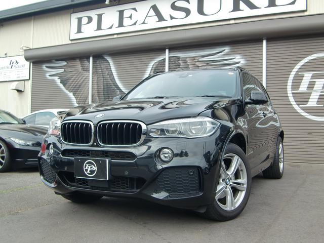 BMW X5 xDrive 35i Mスポーツ パノラマルーフ
