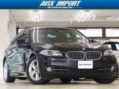 BMW528iハイライン黒革 後期2Lターボ CアクセスECO−S