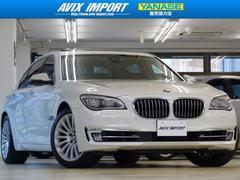 BMWアクティブHV7L後期型ACC黒革SR HUD TOPビュー