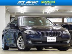 BMW528i 後期2LTB ハイライン 黒革CアクセスECO−S
