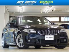 BMW528iMスポーツP黒革 HDDナビ地デジ Cアクセス1オナ