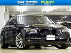BMW750Li後期型 黒革SR ACC Pアシスト BOサウンド