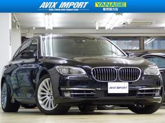 BMWアクティブHV7L後期型 ACC黒革SR HUD 禁煙1オナ