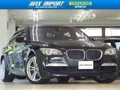 BMW750Li MスポーツP 黒革 SR OP20AW HUD