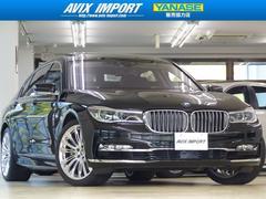 BMW750Liエグゼクティブラウンジ エクセレンス1オナ新車保証