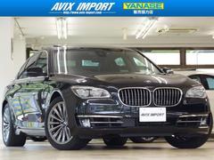 BMWアクティブHV7後期型コンフォートP黒革SR ACC 1オナ