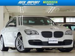 BMW750i Mスポーツ 後期型 黒革 SR ACC 禁煙1オナ