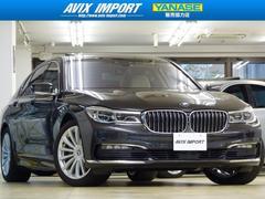 BMW740i プラスP アイボリー革 SR ヘッドアップD 禁煙