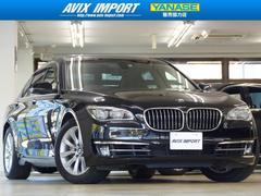 BMW740i 後期型 コンフォートP 黒革SR LED禁煙1オナ
