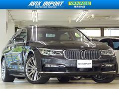 BMW740i プラスPKGアイボリー革SR HUD 20AW禁煙