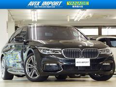 BMW740LiMスポーツ 黒革パノラマSRリヤエンタメ禁煙1オナ