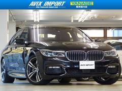 BMW740LiMスポーツ 茶革パノラマSR リヤエンタメ20AW