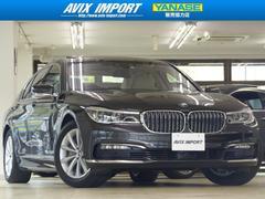 BMW740iプラスP白革SR ヘッドアップD ACC 3Dビュー