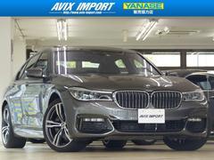 BMW740dxDriveMスポ黒革SRレーザーライト禁煙新車保証