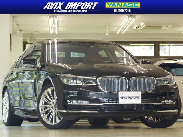 BMW 740eアイパフォーマンス エクセレンス デザインピュアエクセレンスPKG 茶革 SR 3Dビューカメラ Dアシストプラス ヘッドアップD レーザーライト 20AW 禁煙 新車保証