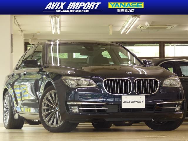 BMW 750i 後期型 コンフォートP 黒革 SR ACC TOPビュー ヘッドアップD LEDライト 鍛造19AW 自動トランク 4ゾーンエアコン 前席ベンチレーション 右H 後席サイド&リア電動ブラインド