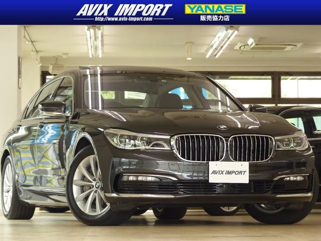 BMW 7シリーズ 740Li リヤコンフォートシート リヤエンタメ 黒革 パノラマSR TOP&3Dビューカメラ Dアシストプラス LEDライト ヘッドアップD ACC 自動トランク 前席マッサージS 禁煙1オナ