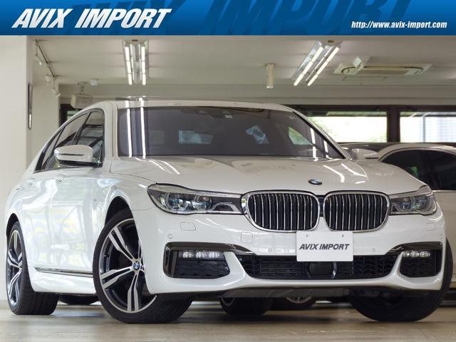BMW 7シリーズ 740d xDrive Mスポーツ 黒革 SR レーザーライト HDDナビ地デジTOP&3Dビューカメラ HUD ACC ハーマンカードン 前後席シートヒーター 前席ベンチレーション Dアシストプラス 自動トランク 20AW 禁煙