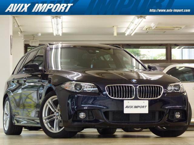 BMW 523dツーリング Mスポーツ 後期型 黒革 パノラマSR 純正HDDナビ地デジBカメラ 前席シートヒーター ACC インテリジェントS 電動テールゲート コンフォートアクセス アイドリングストップ Mスポーツ専用18AW