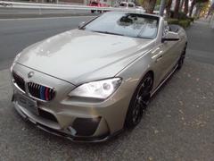 BMW640iカブリオレ WALDコンプリートカー フルエアロ