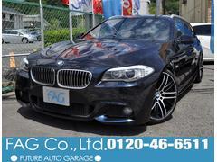 BMW523iツーリング Mスポーツ 1オーナー 20AW 車高調