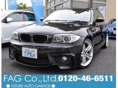 BMW120i 18AW エアロ 社外ナビTV ローダウン HID
