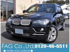 BMW X54.8i コンフォート スポーツPKG 黒革 サンルーフ