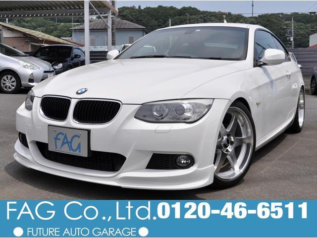 BMW 3シリーズ 320i Mスポーツパッケージ 19AW マフラーローダウン