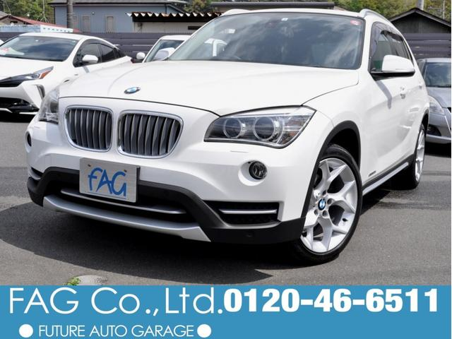 BMW sDrive 20i xライン 純正ナビ・バックカメラ 地デジTV HIDヘッドライト スマートキープッシュスタート ETC ハーフレザーシート 純正18AW