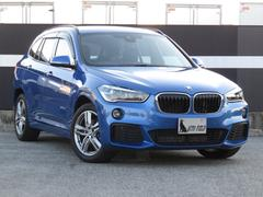 BMW X1sDrive18i Mスポーツ インテリジェントセーフ