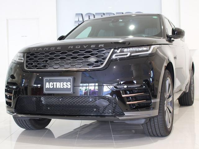 ランドローバー R ダイナミック HSE 180PS ドライブプロパック 1オーナー シートヒーター&クーラー 電動サイドステップ ハンズフリーテールゲート ヘッドアップディスプレイ クライメートパック オン/オフロードパック パーキングプロパック